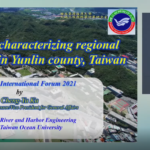 Reviewing and characterizing regional land subsidence in Yunlin county, Taiwan